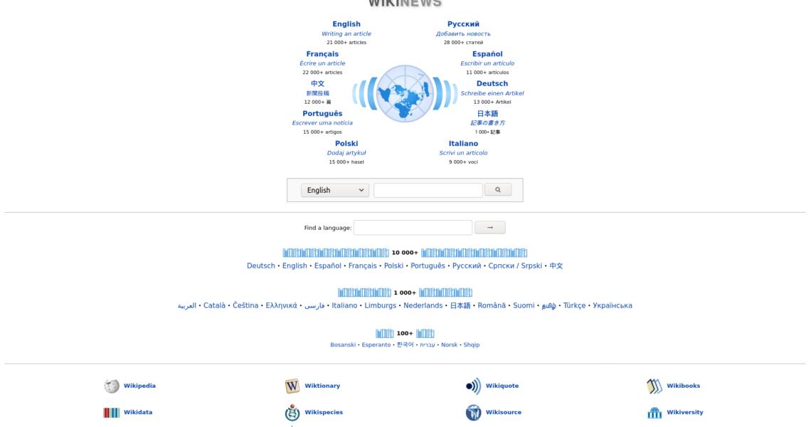 wikinews