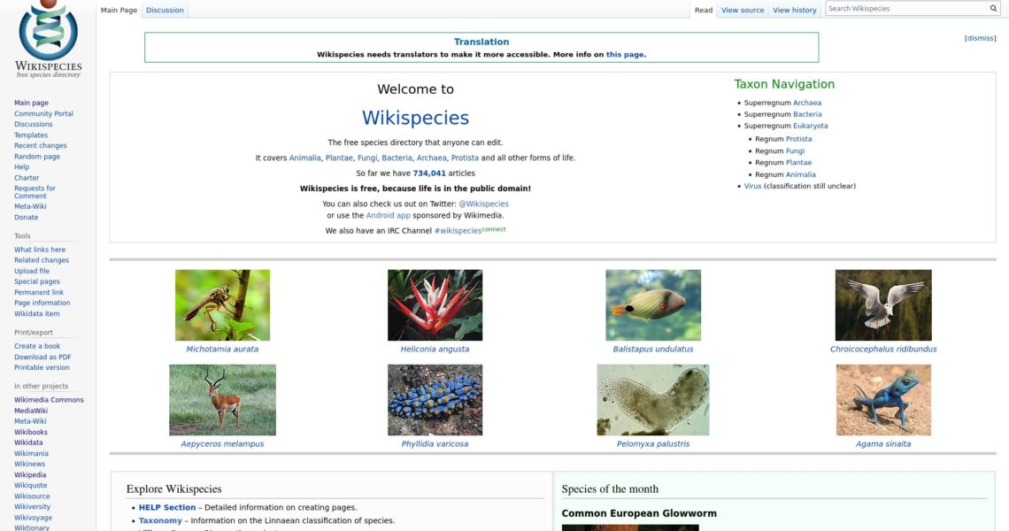 Wikispecies